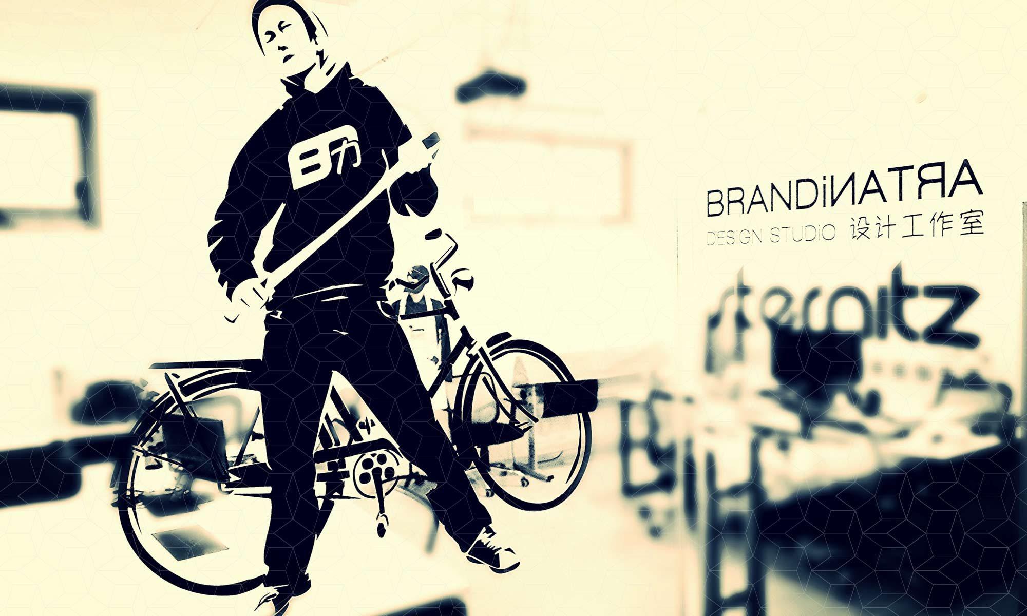 BRANDINATRA DESIGN STUDIO